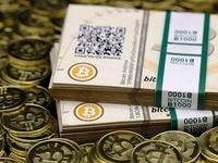 CEO Morgan Stanley: Bitcoin không phải là khoản đầu tư an toàn