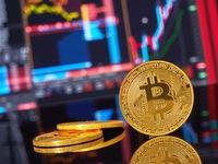 Nhận định mới về tiềm năng của Bitcoin từ chuyên gia