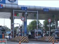 TP.HCM sắp áp dụng thu phí không dừng tại 3 trạm thu phí BOT