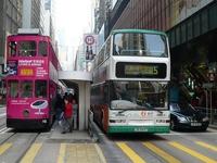 Trải nghiệm giao thông công cộng ở Hong Kong (Trung Quốc)