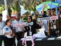 Ghé thăm Khu chợ 'Hạnh phúc' đặc biệt ở Trung Đông