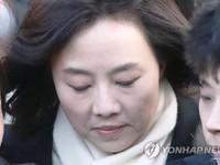 Bộ trưởng Văn hóa, Thể thao và Du lịch Hàn Quốc từ chức
