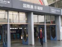 Xu hướng du lịch chữa bệnh tại Nhật Bản