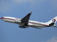 Bán đấu giá trực tuyến 3 máy bay Boeing 747