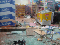 Động đất 7,3 độ richter ở biên giới Iraq - Iran