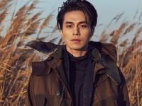 Lee Dong Wook đẹp từng centimet trong bộ ảnh mới