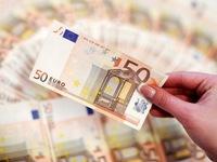 Ngày đầu áp dụng thu nhập cơ bản vô điều kiện ở Phần Lan