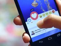 Biểu tượng trạng thái của Facebook được ưa chuộng nhất tại Mexico
