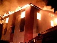 Cháy viện dưỡng lão tại Trung Quốc, 7 người thiệt mạng