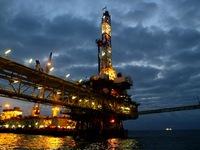 Giá dầu sụt giảm xuống mức thấp nhất trong 5 tuần
