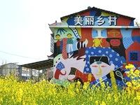 Độc đáo ngôi làng graffiti tại Trung Quốc