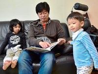 Khi đàn ông Hàn Quốc chăm con