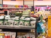 DN Nhật Bản chuyển dịch đầu tư vào lĩnh vực phi sản xuất