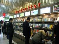 Các nhà sách tại Hàn Quốc thành công trong việc gây dựng văn hóa đọc