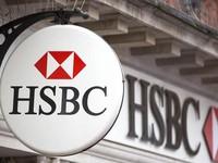 Ngân hàng HSBC đề nghị bạn cung cấp tài liệu