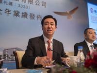 Tỷ phú bất động sản Hứa Gia Ấn soán ngôi người giàu nhất Trung Quốc