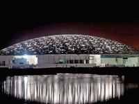 Khai trương bảo tàng Louvre Abu Dhabi