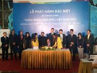 Phát hành đặc biệt bộ tem Chào mừng Năm APEC Việt Nam 2017