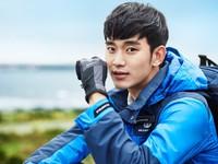 Kim Soo Hyun chia sẻ về sở thích ít ai biết