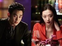 Phim điện ảnh mới của Kim Soo Hyun bị gán mác 'nhạy cảm'