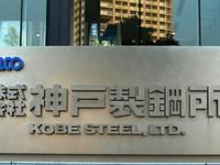 EU cảnh báo một số hãng máy bay dừng sử dụng chất liệu của Kobe Steel