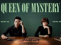 Phim mới của Kwon Sang Woo vượt xa 'bom tấn' cổ trang của Lee Young Ae