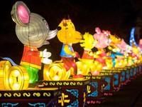 Rực rỡ lễ hội đèn lồng Trung Quốc tại London, Anh