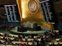 Đại hội đồng Liên Hợp Quốc thông qua Nghị quyết về Jerusalem