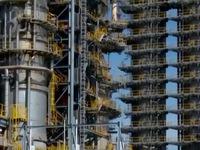 Lọc hóa dầu Bình Sơn: Giá trị IPO kỷ lục
