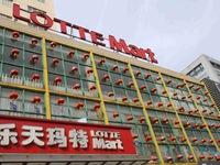 Lotte Mart ở Trung Quốc đứng trước nguy cơ sụp đổ
