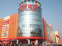 Lotte chật vật tìm cách tồn tại ở Trung Quốc