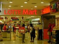 Lotte thua lỗ nặng ở Trung Quốc