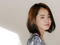 Moon Geun Young đang phục hồi rất tốt