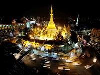Myanmar thu hút đầu tư nước ngoài