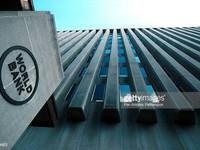 WB: Các quốc gia Đông Nam Á đang đối mặt với rủi ro tiền tệ lớn