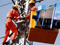 EVN cung cấp 100#phantram dịch vụ điện trực tuyến
