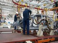 WB ra mắt: GDP Việt Nam tăng 5,8 trong 6 tháng đầu năm