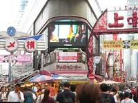 Kinh tế Nhật Bản tăng trưởng khả quan