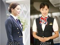 Sau 14 năm, khán giả ngỡ ngàng vì nhan sắc không tuổi của 'nữ tiếp viên hàng không' Kim Hee Sun