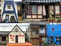 Thích thú với muôn vàn ngôi nhà 'tí hon' độc đáo ở Kyoto