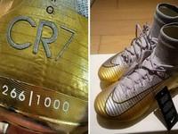 Nike tung giày