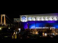 Nhà hát 360 độ đầu tiên tại Nhật Bản