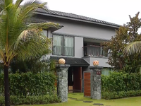 Phú Quốc dẫn đầu cả nước về bất động sản nghỉ dưỡng