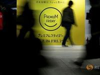 Nhật Bản kỳ vọng thúc đẩy kinh tế với chương trình Premium Friday