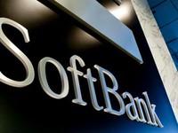 SoftBank đầu tư số tiền lớn chưa từng có trong lịch sử vào WeWork