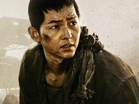 Ngắm hình ảnh phủi bụi 'chất lừ' của Song Joong Ki trong phim mới