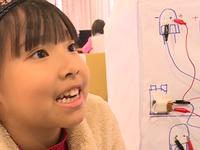 Startup giáo dục - Thực tế hóa các môn khoa học cho trẻ