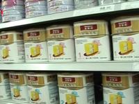 Trung Quốc bỏ tù 11 đối tượng sản xuất sữa công thức trẻ em giả