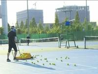 Sân tennis cộng đồng tại Hàn Quốc