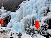 Phong cảnh thần tiên từ thác băng tại Trung Quốc